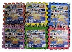"""Комплект """"Разноцветный пол Экополимеры"""" 6 кв.м. (54 детали 33x33x0,9 см)"""