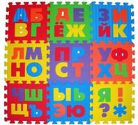 "Коврик-пазл ""Русский алфавит"" Wonder toys"