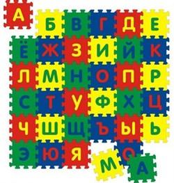 Коврик с Алфавитом 90x90 см (арт. 45433)   - фото 15587