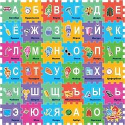 """Коврик-пазл """"Играем Вместе"""" """"Фиксики"""" с вырезанными буквами 45*5,5*30см - фото 18432"""