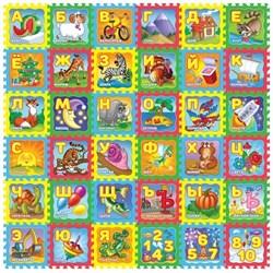 """Коврик-пазл Funkids 12""""с рисунками """"Русская Азбука-10"""", 36 плит, 30х30х1 см - фото 26071"""