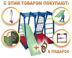 Детский спортивный комплекс  «Акварелька Мини» (старый образец) - фото 4865