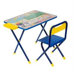 """Набор детской мебели """"Глобус"""" складной, цвет синий - фото 582656"""