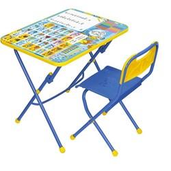 """Набор детской мебели """"Первоклашка. Осень"""" складной, цвет синий - фото 608251"""
