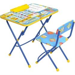 """Набор детской мебели """"Никки. Первоклашка-осень"""" складной, цвета стула МИКС - фото 608280"""