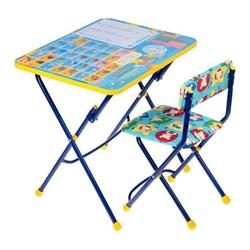 "Набор мебели ""Никки.Первоклашка-осень"": стол,стул - фото 608319"