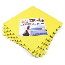 """Мягкий пол """"Спорт"""" 50х50х1,4 см желтый - фото 704053"""