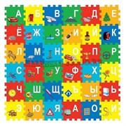 Коврик с алфавитом 90х90