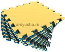 """Коврик-пазл Экополимеры (16 плит 25x25x0,9см, 1кв.м./уп) """"Сине-желтый"""""""