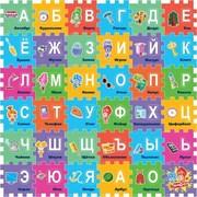 """Коврик-пазл """"Играем Вместе"""" """"Фиксики"""" с вырезанными буквами 45*5,5*30см"""