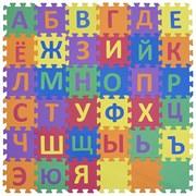 "Коврик-пазл Funkids 6"" с русскими буквами ""Алфавит-3-10"", 36 плит, 15х15х1 см"