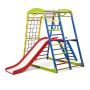 """Детский спортивный комплекс для дома """"Sportwood Plus 2"""""""