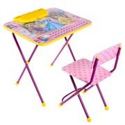 """Набор детской мебели """"Дисней. Принцесса 2"""" складной"""