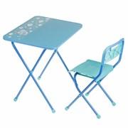 """Набор мебели """"Алина"""" складной, цвет голубой"""