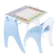 """Набор мебели """"Буквы-цифры"""" парта-мольберт, стульчик. Цвет голубой"""