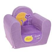 Мягкая игрушка «Кресло Кошечка Луна»