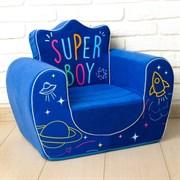 Мягкая игрушка-кресло Super Boy