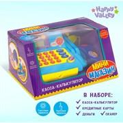 Касса-калькулятор «Поиграем в магазин-3» с аксессуарами, световые и звуковые эффекты, работает от батареек, МИКС