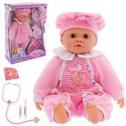 Пупс функциональный «Милая кукла» с аксессуарами: болеет, текут сопли, краснеют щёки, звуковые функции, МИКС