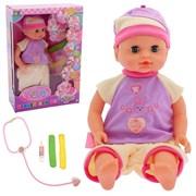 Пупс функциональный «Малыш» с аксессуарами, болеет — надо лечить, звуковые эффекты, МИКС