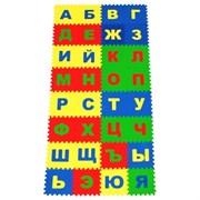 """Коврик-пазл Экополимеры (32 плиты 25x25x0,9см, 2кв.м./уп) """"Русский алфавит"""""""