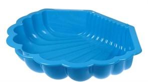 Песочница ракушка Garden toys 10196 синий