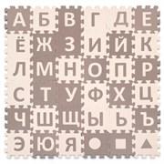 """Игровой коврик-пазл Funkids 6 """"Алфавит-3"""" с русским алфавитом толщина 15 мм (36 частей) - серия NT"""