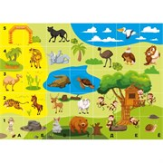 """Поле для многофункционального стола """"Зоопарк"""" 105х75 см"""