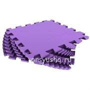 """Коврик-пазл Экополимеры (9 плит 33x33x0,9см, ~1кв.м./уп) """"Фиолетовый"""""""
