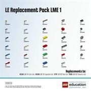 LE набор с запасными частями LME 1. LEGO