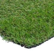 Покрытие ковровое (Трава-20) 2х20мх20мм (2х цветная)